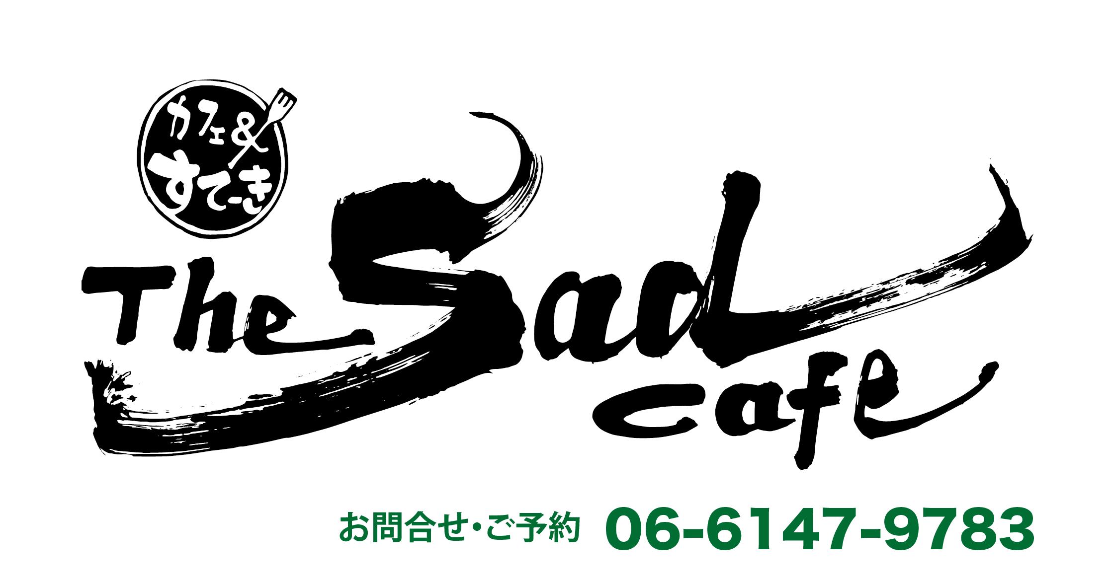 The Sad Cafe/ザ サッド カフェ/大阪野田/ステーキ&カフェ